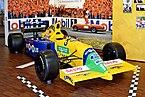 Benetton Ford Schumacher.jpg