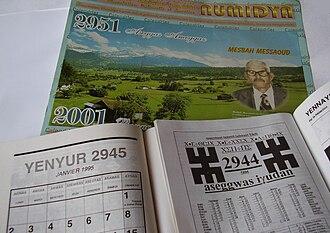 Berber orthography - Calendars using the Berber Latin alphabet