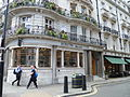 Beretta, Jermyn Street, London.JPG