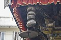 Bhatbhateni Temple Kathmandu-IMG 4967.jpg