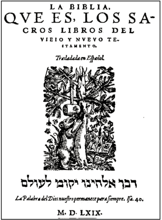 """Protestant Bible - The Bear Bible's title-page printed by Mattias Apiarius, """"the bee-keeper"""". Note the emblem of a bear tasting honey."""
