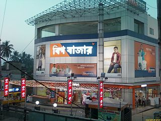 big bazaar the largest hypermarket chain (a uniquely indian hypermarket chain), food bazaar  the largest retail  indicating the value of stores ♣ they launched big-bazaar a hypermarket.