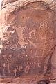 Birthing Rock Moab Utah.JPG