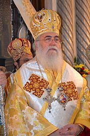 Bishop Klimis of Methoni.jpg