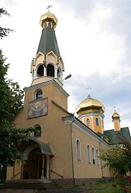 Blahovishchenska Church in Khust.jpg
