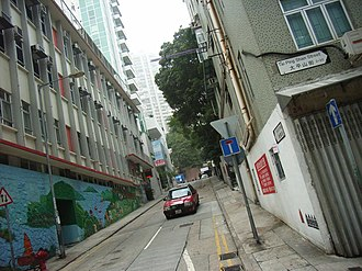 Tai Ping Shan Street - Its junction with Square street and Kui In Fong