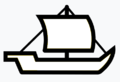 Boat (an icon of the chess piece) Light Blue Backdrop.png