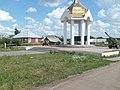 Bolshaya Lipovitsa, Tambovskaya oblast', Russia, 392521 - panoramio (1).jpg