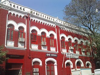 Fort (Mumbai precinct) - Building of Bombay Samachar (estb. 1822), oldest continuously published newspaper in India.