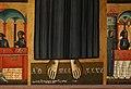 Bonaventura Berlinghieri, San Francesco e storie della sua vita, 1235, 06 firma.jpg