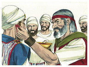 Metzora (parsha) - Moses Put the Blood on Aaron's Right Ear (1984 illustration by Jim Padgett, courtesy of Sweet Publishing)