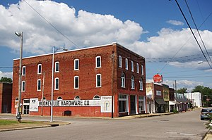Booneville, Mississippi - South Main Street