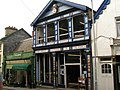Booths books - geograph.org.uk - 940344.jpg