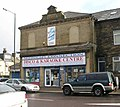Bradford Provident and Industrial Society Ltd Building - Leeds Road - geograph.org.uk - 656255.jpg