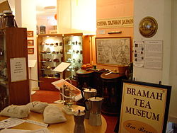 Bramah Tea and Coffee Museum October 2007.jpg