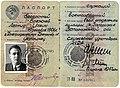 Brezhnev LI Pasport 1947.jpg