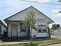 Broadway Gerttown Glorias Restaurant 1.jpg