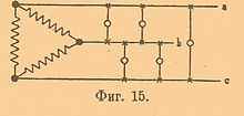 Brockhaus-Efron Electrical Grid 15.jpg