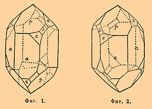 Brockhaus and Efron Encyclopedic Dictionary b28 859-1.jpg