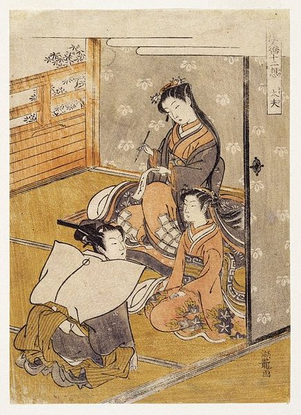 File:Brooklyn Museum - Young Woman with Youth and Young Attendant Taifu from Furyu Jinrin Juniso - Isoda Koryusai.jpg