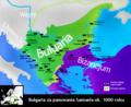 Bulgaria Samuil pl.png