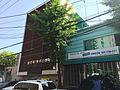 Bulgwang 1-dong Comunity Service Center 20140506 092021.jpg