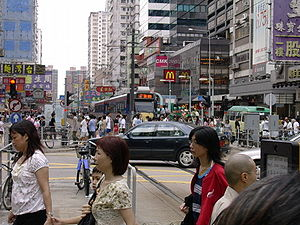 The town centre of Yuen Long Town