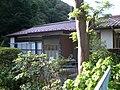By Ashigeta River 3 - panoramio.jpg