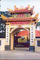 Cổng Den tho Thái Phúc.jpg