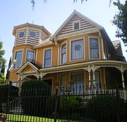 C.W. Harvey Home, Whittier