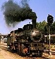 CFR (Romanian Railways) 140 class 2-8-0.jpg