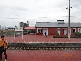 CR Sanshijia Station.JPG
