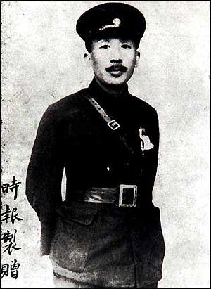 Cai Gongshi - Cai Gongshi (before 1921)