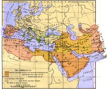 джерба тунис википедия