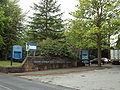 Carnatic Halls Entrance, North Mossley Hill Road, Liverpool - DSC05663.JPG