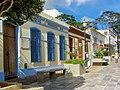 Casa Sociedad Progreso.jpg