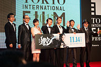 "Casts & Crew from ""Bikuu The Movie"" at Opening Ceremony of the 28th Tokyo International Film Festival (21805492544).jpg"