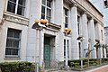 Chang Hwa Bank Headquarters and Museum-s04.jpg