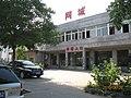 Changping, Beijing, China - panoramio (167).jpg