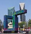 Chapultepec sculpture verdedf p3.jpg