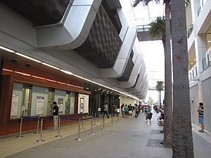 Chatswood railway station - Entrance