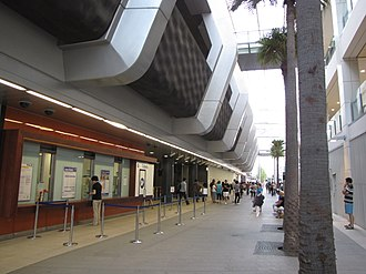 Chatswood railway station - Entrance