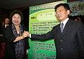 Chen Chu and Yang Chiu-hsing's signing 20081209.jpg
