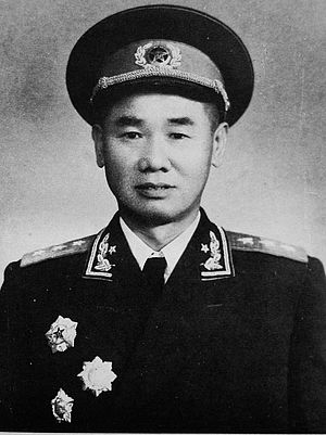 Chen Zaidao - Chen Zaidao