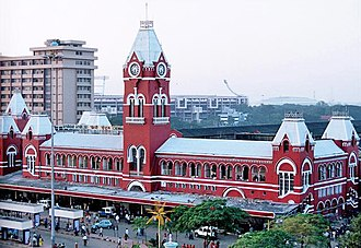Chennai Central railway station - The main entrance of the station