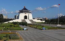 Chiang Kai-shek Memorial Hall 2009 amk.JPG