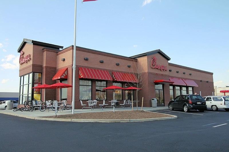 File:Chick-Fil-A Sicklerville, NJ (444282891).jpg