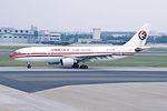China Eastern Airlines Airbus A300B4-605R (B-2326-754) (29185952231).jpg