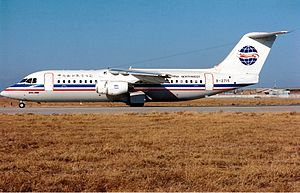 China Northwest Airlines Flight 2119 - A China Northwest BAe 146-300 similar to the one involved