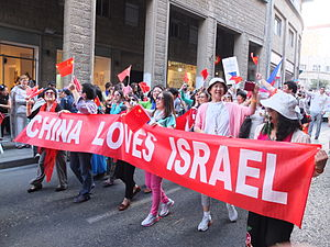 China–Israel relations - Chinese delegation at Jerusalem March